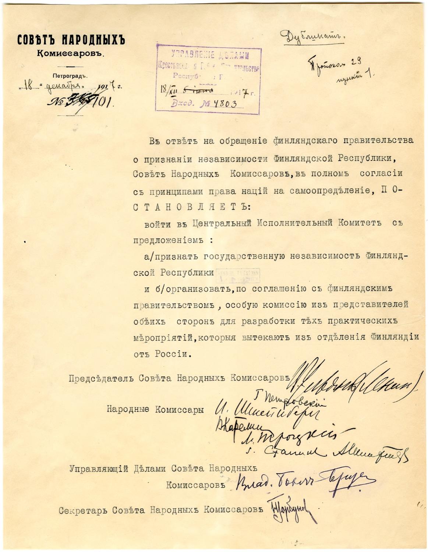 Декрет о государственной независимости Финляндии.