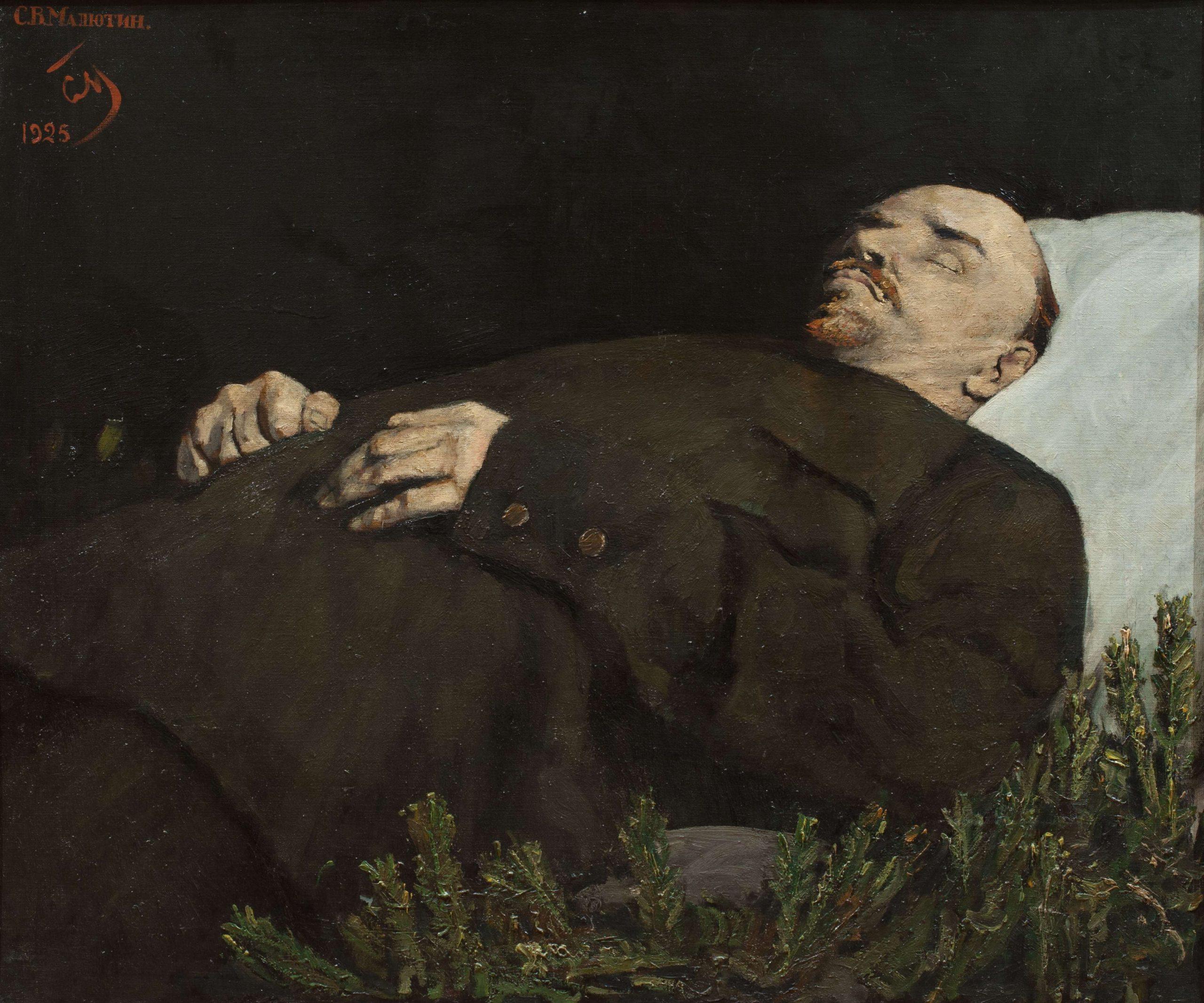 Картина «В.И. Ленин на смертном одре»