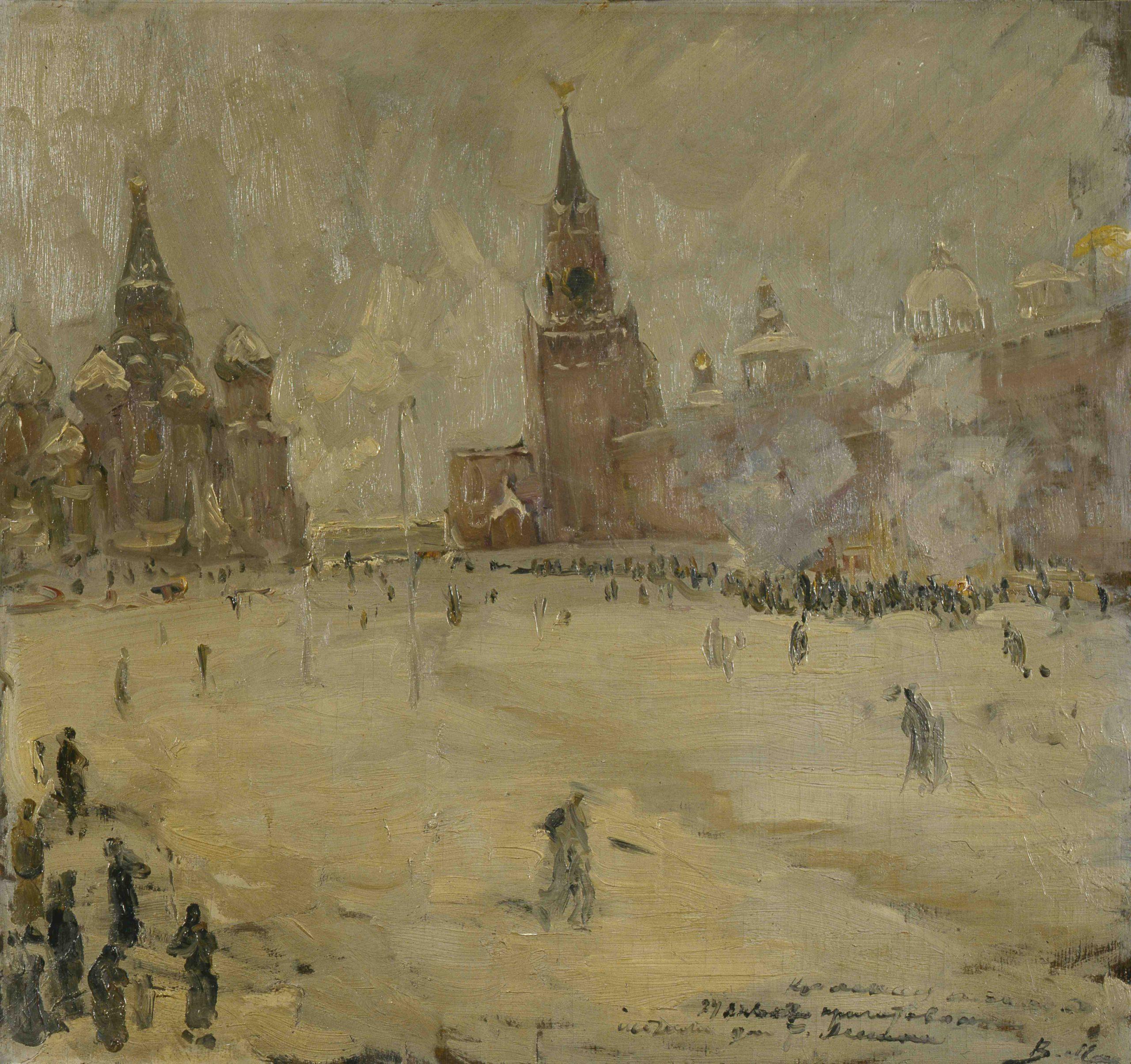 Картина «На Красной площади в день похорон В.И. Ленина»