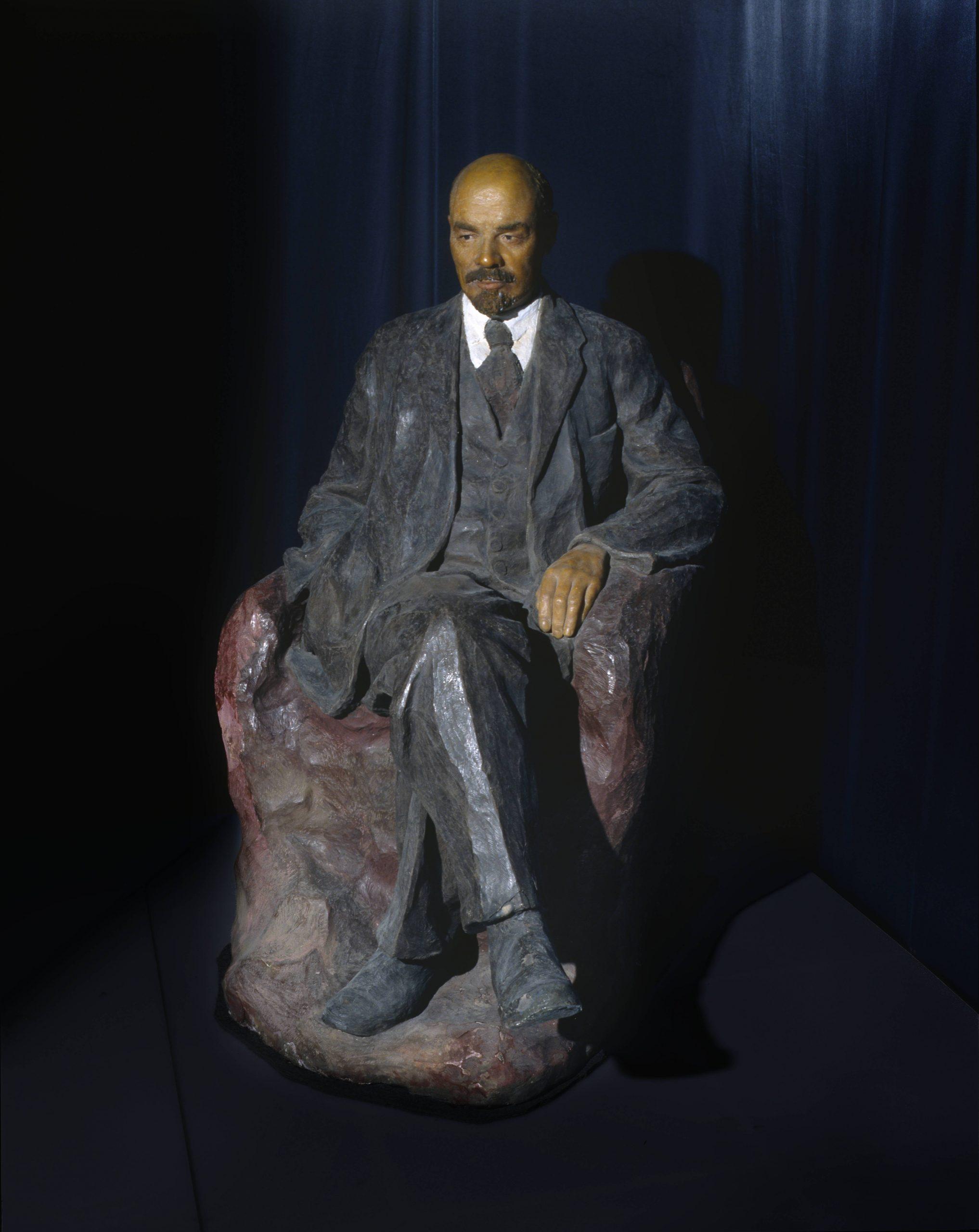 Скульптура «В.И. Ленин»
