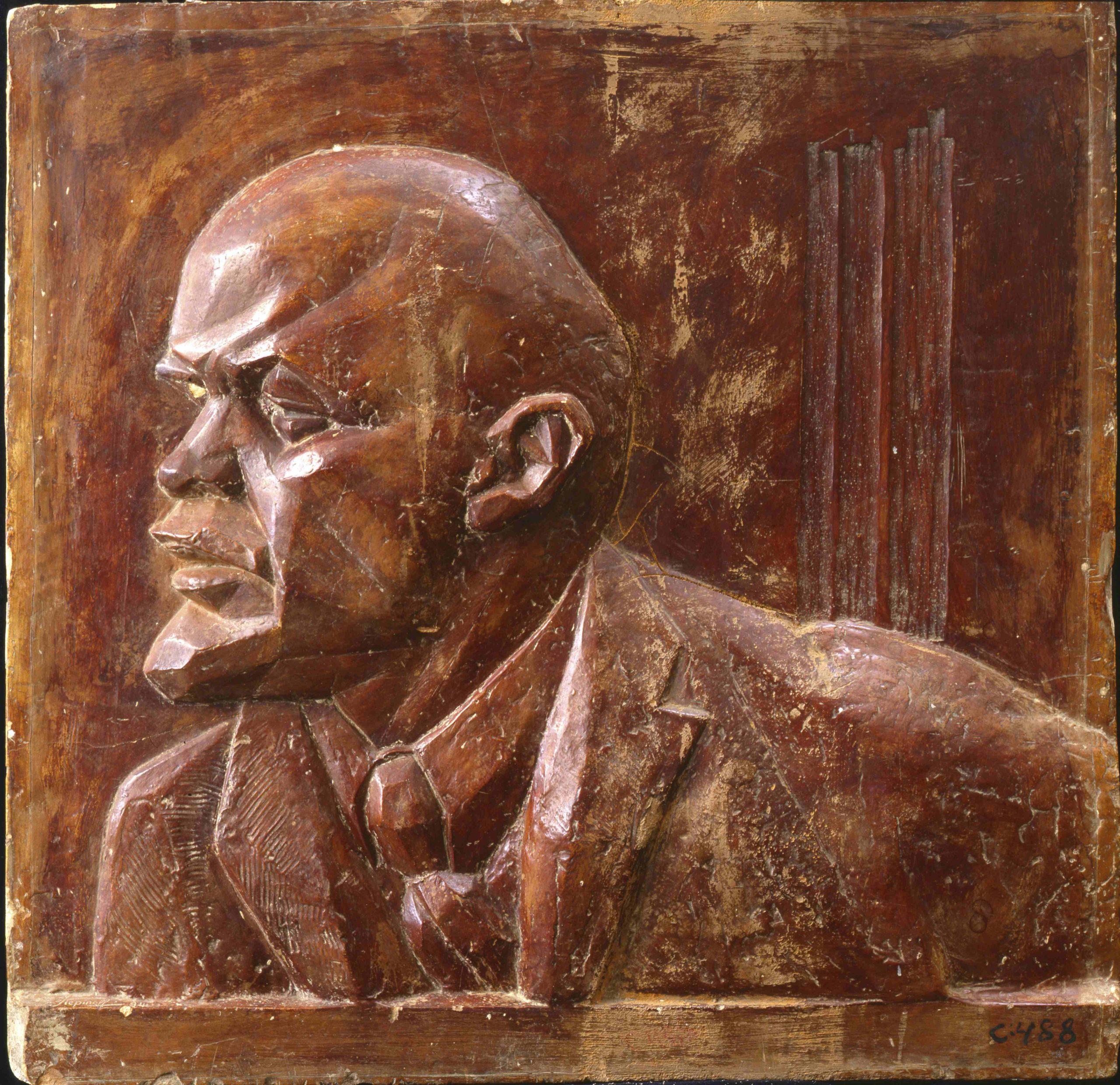 Барельеф «В.И. Ленин»